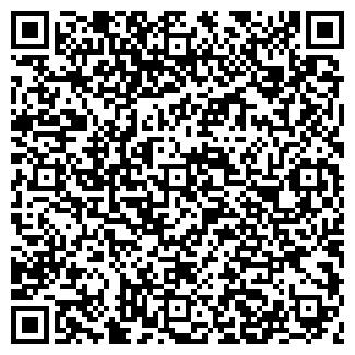 QR-код с контактной информацией организации № 65, МУП