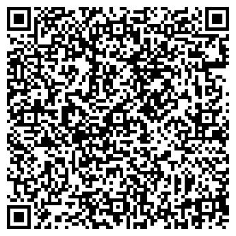 QR-код с контактной информацией организации № 92 СОШ, МОУ