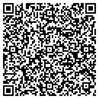 QR-код с контактной информацией организации № 97, МУП