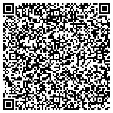 QR-код с контактной информацией организации № 107 СПЕЦИАЛЬНАЯ ШКОЛА СОШ, МОУ