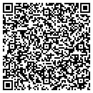 QR-код с контактной информацией организации № 112, МОУ