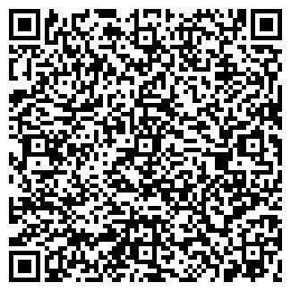 QR-код с контактной информацией организации № 114, МОУ