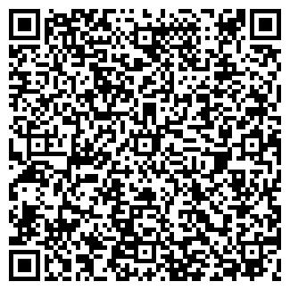 QR-код с контактной информацией организации № 117, МУП