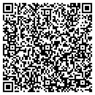 QR-код с контактной информацией организации № 125, МУП