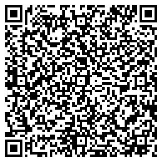 QR-код с контактной информацией организации № 126, МУП