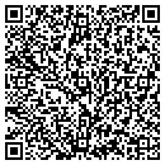 QR-код с контактной информацией организации ОЛИМП ЧПУП