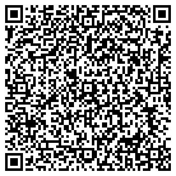 QR-код с контактной информацией организации № 127 СОШ, МОУ