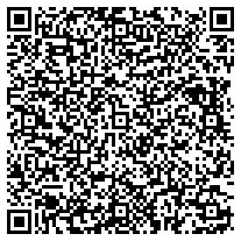 QR-код с контактной информацией организации № 134 СОШ, МОУ