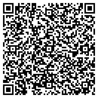 QR-код с контактной информацией организации № 136, МОУ