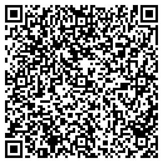 QR-код с контактной информацией организации № 137, МОУ