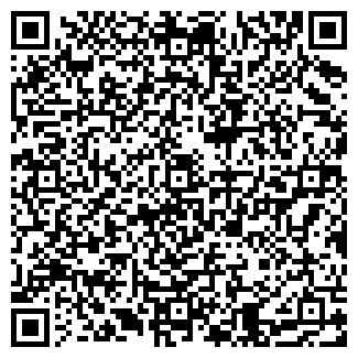 QR-код с контактной информацией организации № 142, МУП