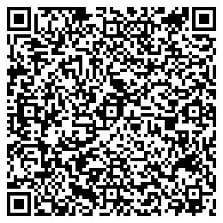 QR-код с контактной информацией организации № 148, МУП