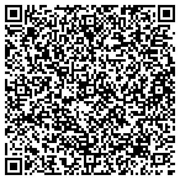 QR-код с контактной информацией организации № 152 СПЕЦИАЛЬНАЯ ШКОЛА-ИНТЕРНАТ, МУП