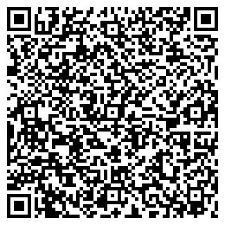 QR-код с контактной информацией организации № 156, МОУ