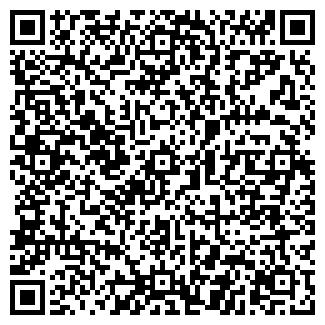 QR-код с контактной информацией организации № 158, МУП