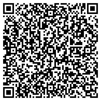QR-код с контактной информацией организации ОРХИДЕЯ УЧПКП