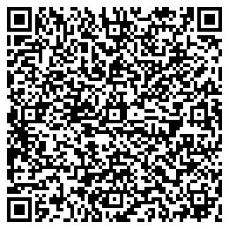 QR-код с контактной информацией организации № 160, МОУ