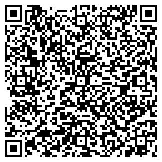 QR-код с контактной информацией организации № 162, МУП