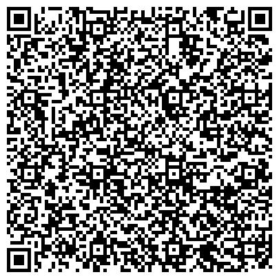 QR-код с контактной информацией организации № 163 С УГЛУБЛЕННЫМ ИЗУЧЕНИЕМ ПРЕДМЕТОВ ХУДОЖЕСТВЕННО-ЭСТЕТИЧЕСКОГО ЦИКЛА