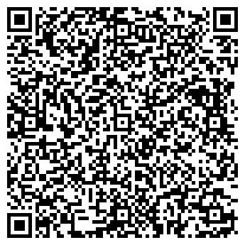 QR-код с контактной информацией организации № 165 СОШ, МОУ