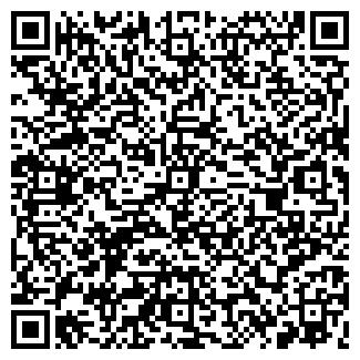QR-код с контактной информацией организации № 168, МОУ
