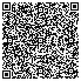 QR-код с контактной информацией организации № 170 СОШ, МОУ