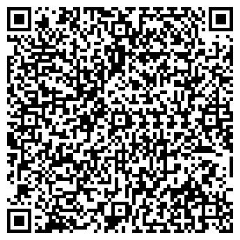 QR-код с контактной информацией организации № 171 СОШ, МОУ