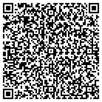 QR-код с контактной информацией организации № 173 СОШ, МОУ