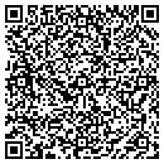 QR-код с контактной информацией организации № 180, МУП