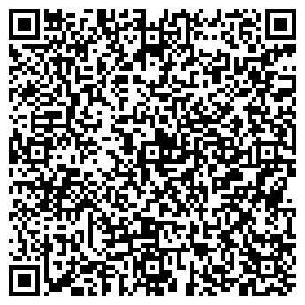 QR-код с контактной информацией организации № 183 СОШ, МОУ