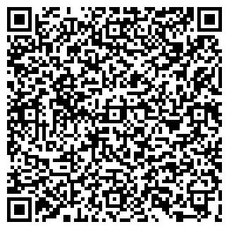 QR-код с контактной информацией организации № 186, МУ