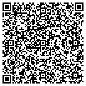 QR-код с контактной информацией организации № 188 СОШ, МОУ