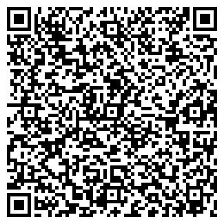 QR-код с контактной информацией организации № 190, МУП