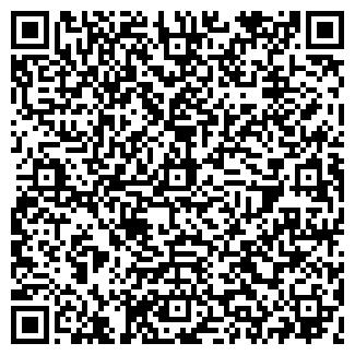 QR-код с контактной информацией организации № 194, МУП