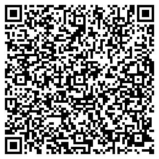 QR-код с контактной информацией организации № 197, МОУ