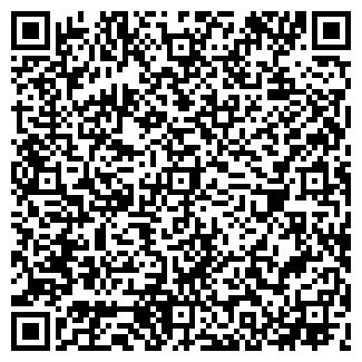 QR-код с контактной информацией организации № 199, МОУ