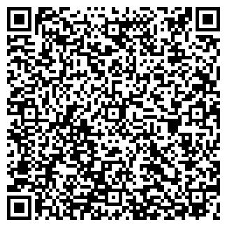 QR-код с контактной информацией организации № 207, МОУ