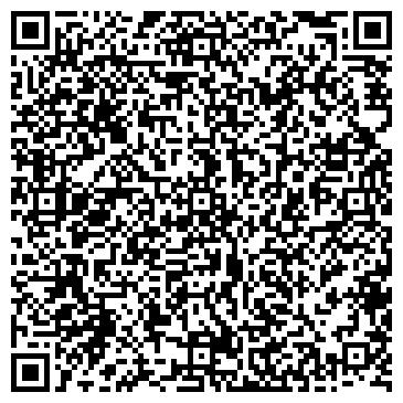 QR-код с контактной информацией организации СИБИРСКИЙ КАДЕТСКИЙ КОРПУС