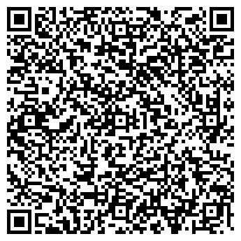 QR-код с контактной информацией организации МЕДИА БИЗНЕС-ШКОЛА