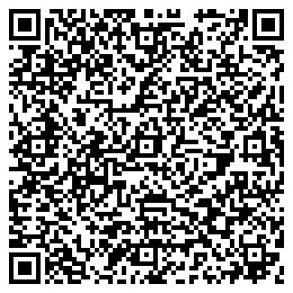 QR-код с контактной информацией организации НАЧАЛО НОУ