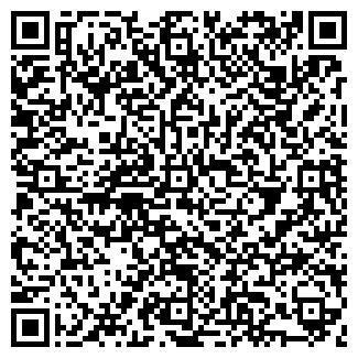 QR-код с контактной информацией организации № 18, МУП