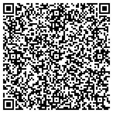 QR-код с контактной информацией организации № 20 ДЕТСКАЯ ШКОЛА ИСКУССТВ ДОД, МОУ