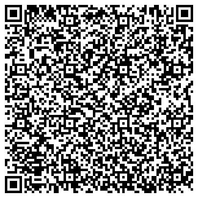 QR-код с контактной информацией организации ЦЕНТР ХУДОЖЕСТВЕННОГО ТВОРЧЕСТВА ПРИ АДМИНИСТРАЦИИ Г. НОВОСИБИРСКА