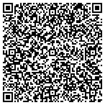 QR-код с контактной информацией организации № 11 ДЕТСКАЯ МУЗЫКАЛЬНАЯ ШКОЛА МОУДОД, МУ
