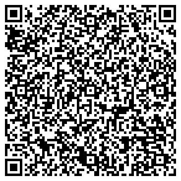 QR-код с контактной информацией организации № 24 ДЕТСКАЯ МУЗЫКАЛЬНАЯ ШКОЛА ИСКУССТВ