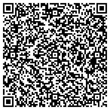 QR-код с контактной информацией организации № 3 ДЮСШ ОЛИМПИЙСКОГО РЕЗЕРВА