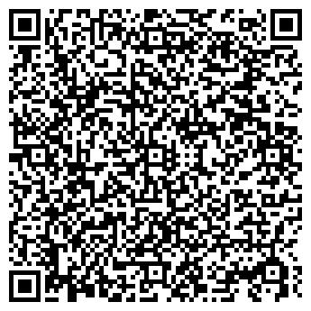 QR-код с контактной информацией организации № 6 ДЮСШ МДОУДОД