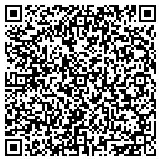 QR-код с контактной информацией организации ОРША-ГАРАНТ УТП
