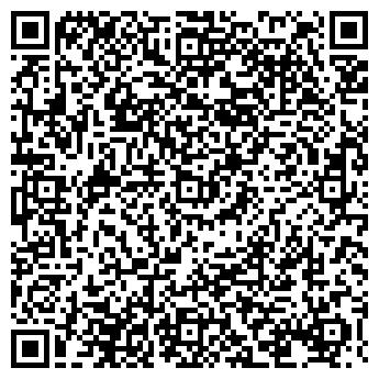 QR-код с контактной информацией организации ВИКТОРИЯ ДЮСШ, МУП