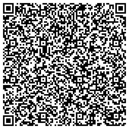 QR-код с контактной информацией организации ПО БАДМИНТОНУ ТЕННИСУ И НАСТОЛЬНОМУ ТЕННИСУ СПЕЦИАЛИЗИРОВАННАЯ ДЮСШ ОЛИМПИЙСКОГО РЕЗЕРВА